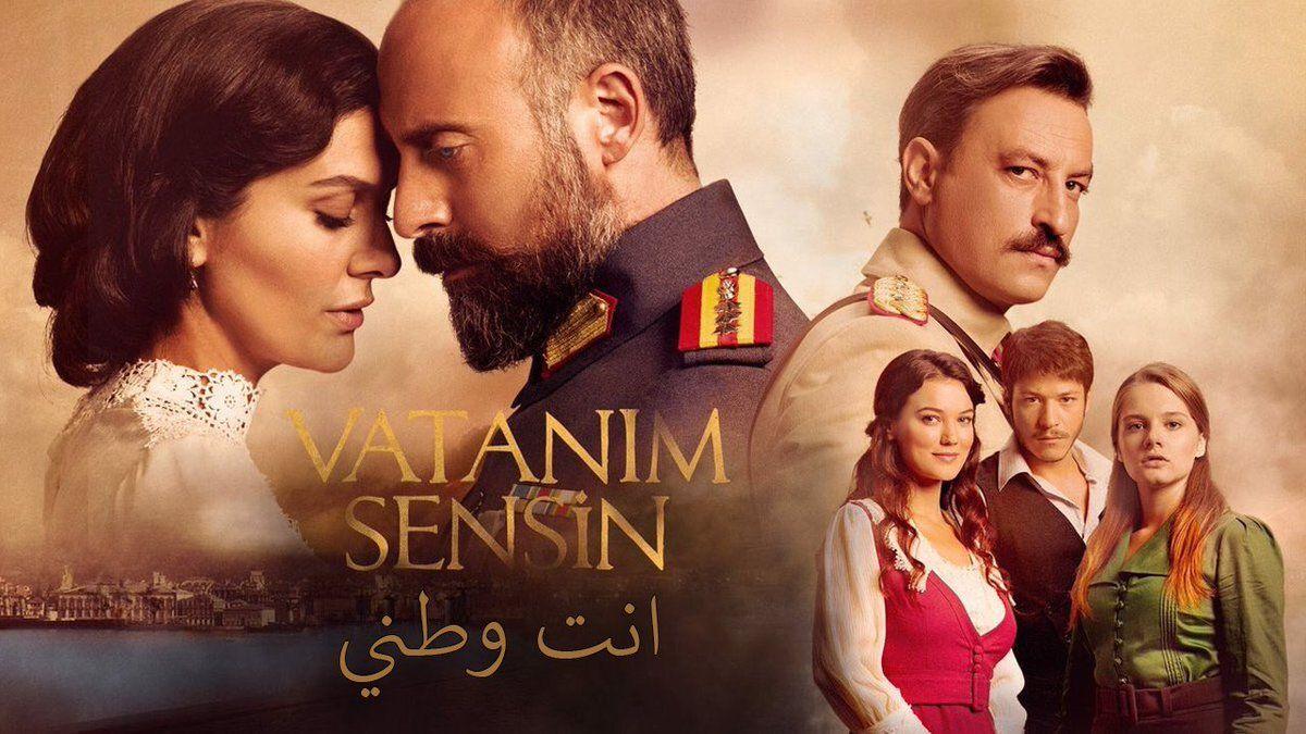 مسلسل أنت وطني الموسم الثاني - الحلقة 13 الثالثة عشر مترجمة للعربية HD