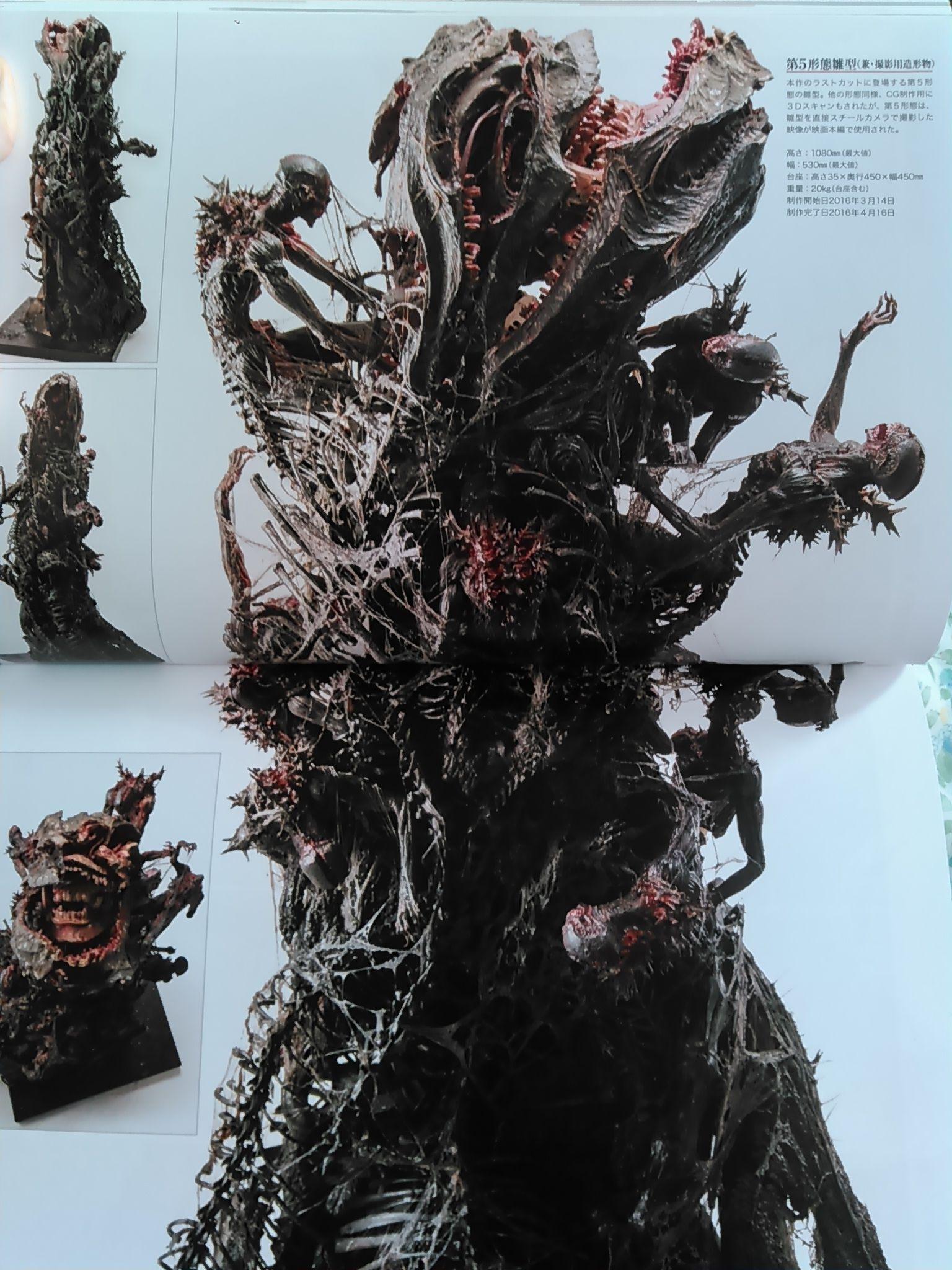 Godzilla's human form. | Gojira and Friends | Pinterest | Godzilla ...