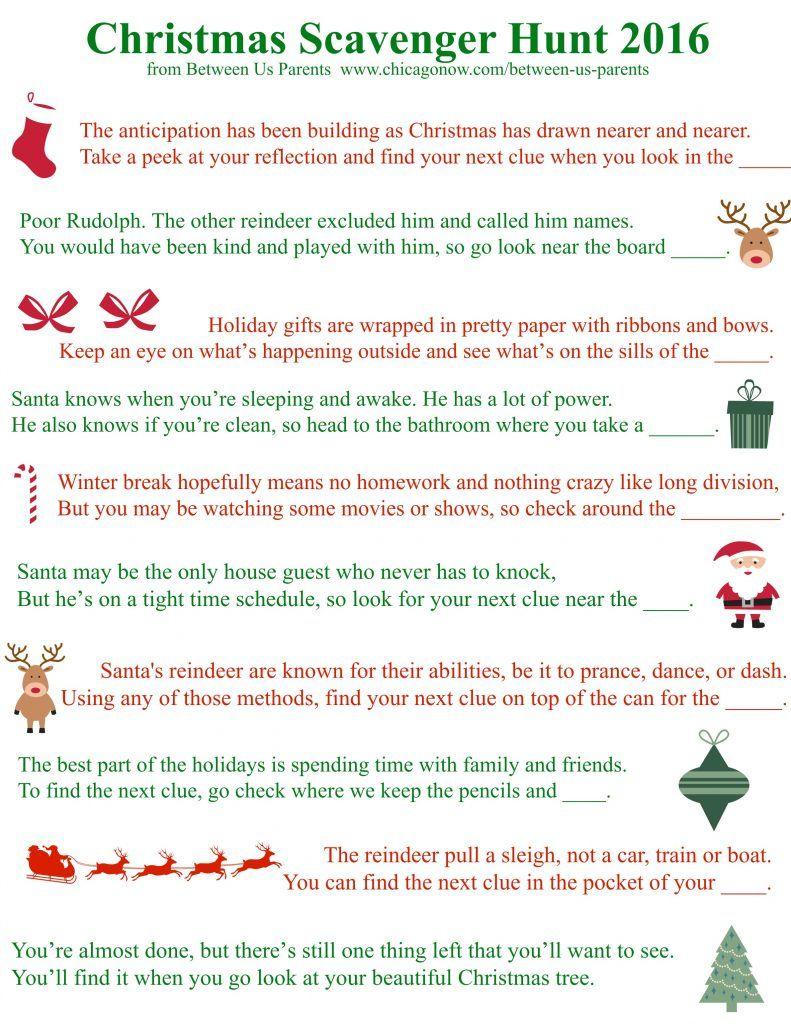Ordinary Christmas Party Scavenger Hunt Ideas Part - 12: Here Are Festive Printable Christmas Scavenger Hunt Clues That You Can Use  For Holiday Fun. Make Your Family Work To Find Their Gifts!