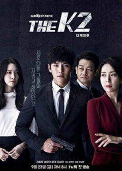 Phim The K2