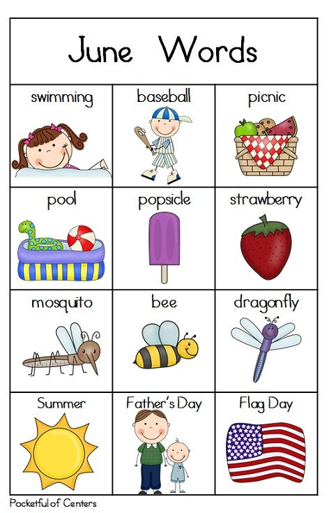 June Worksheets For Kindergarten