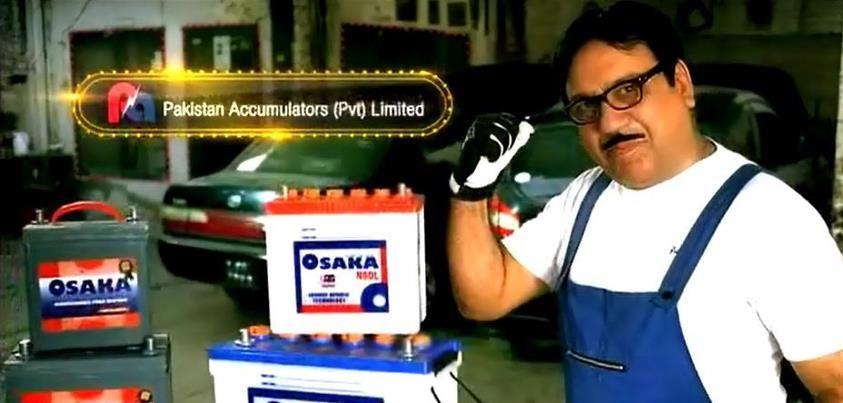 osaka pakistan battery manufacturing largest