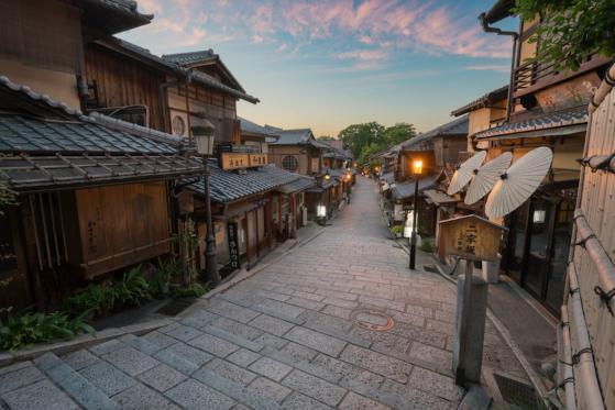 Kyoto - Japão