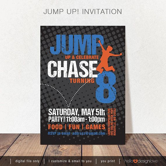 Jump Up! Printable Party Invitation, Jumping Party, Trampoline Party