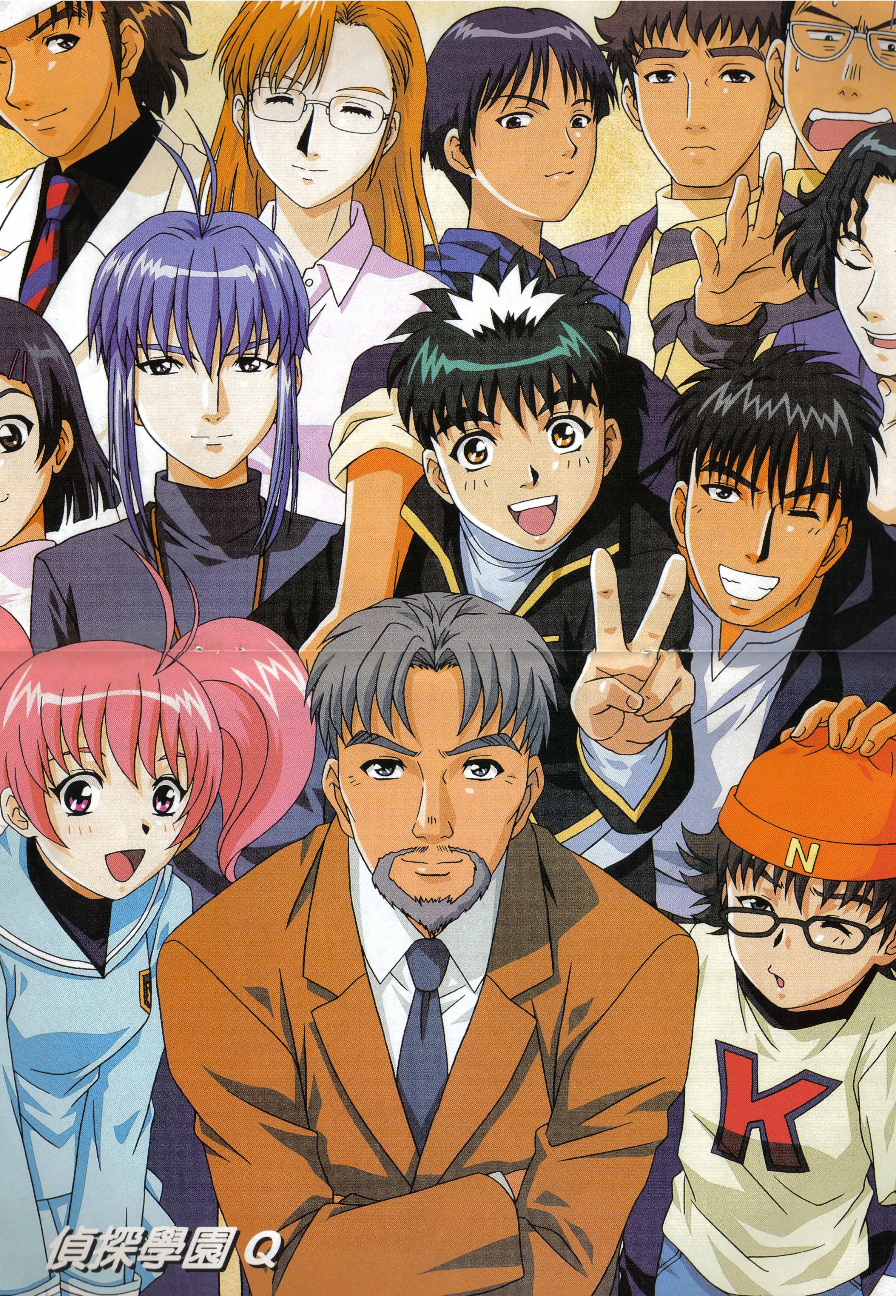 Pin de Mr. Ari en Anime Detective, Anime, Escuela