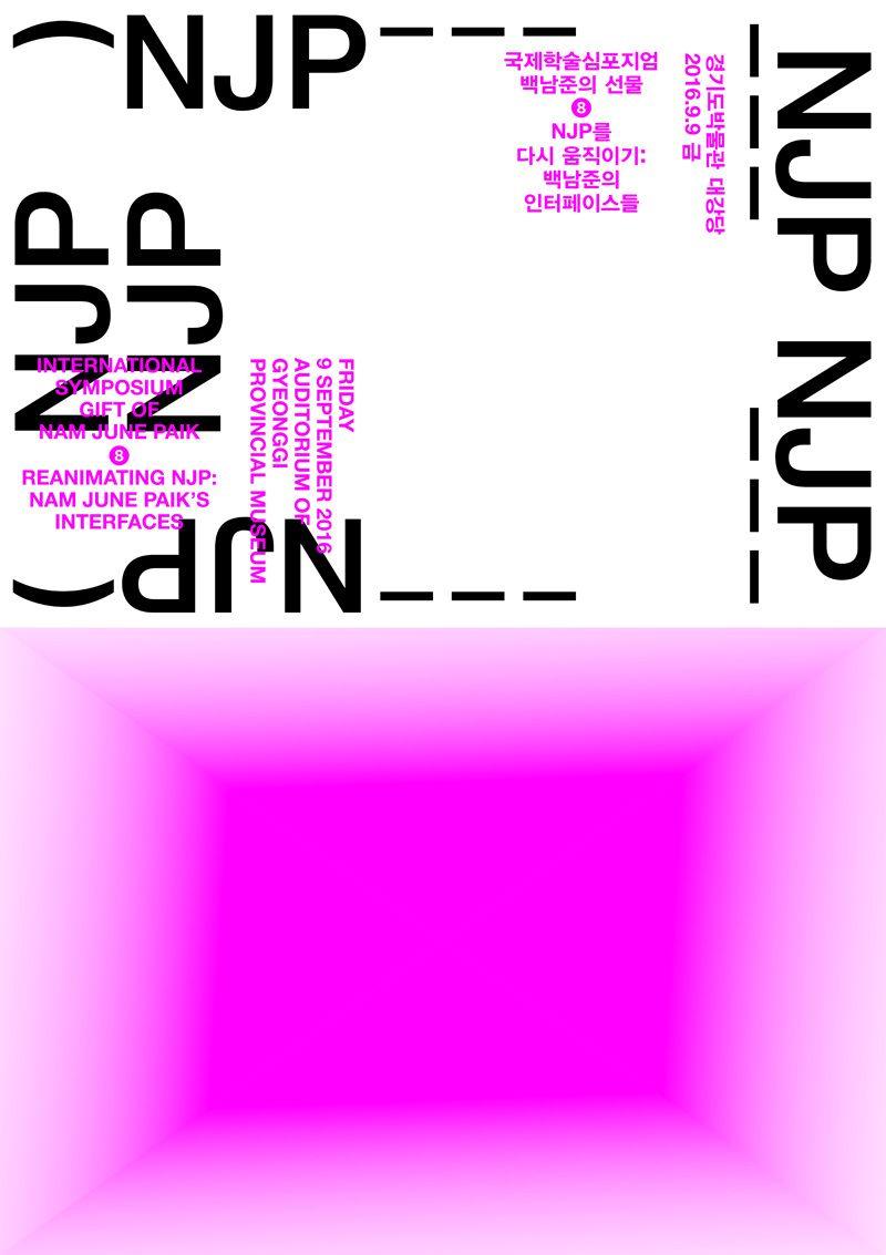 Reanimating NJP: Nam June Paik's Interfaces, Nam J