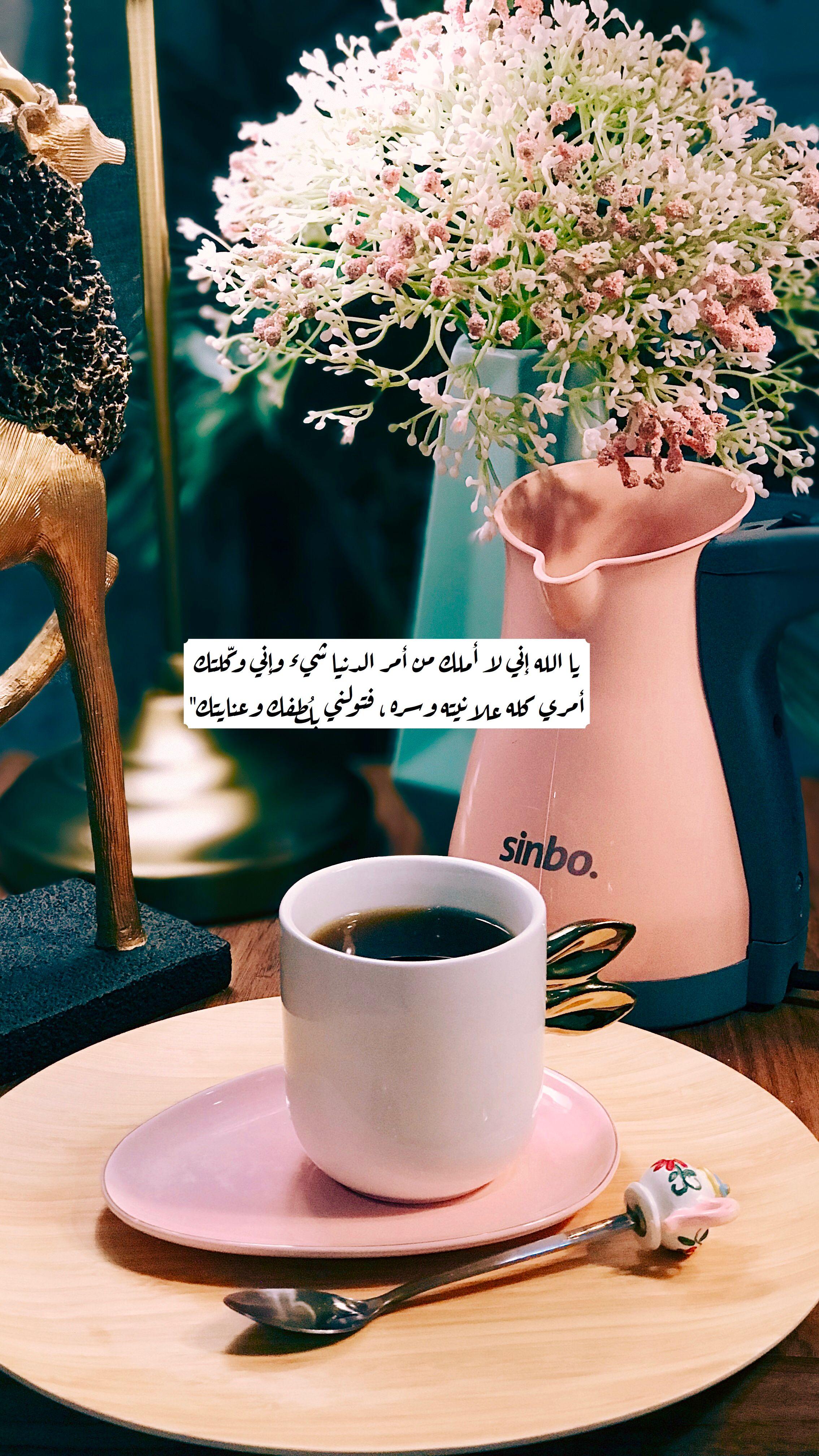 Pin By Shino Hack On My Saves Coffee Tableware V60 Coffee