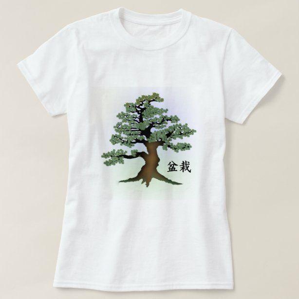Bonsai 08 T Shirt Zazzle Com In 2020 Shirts T Shirts For Women Casual Wardrobe