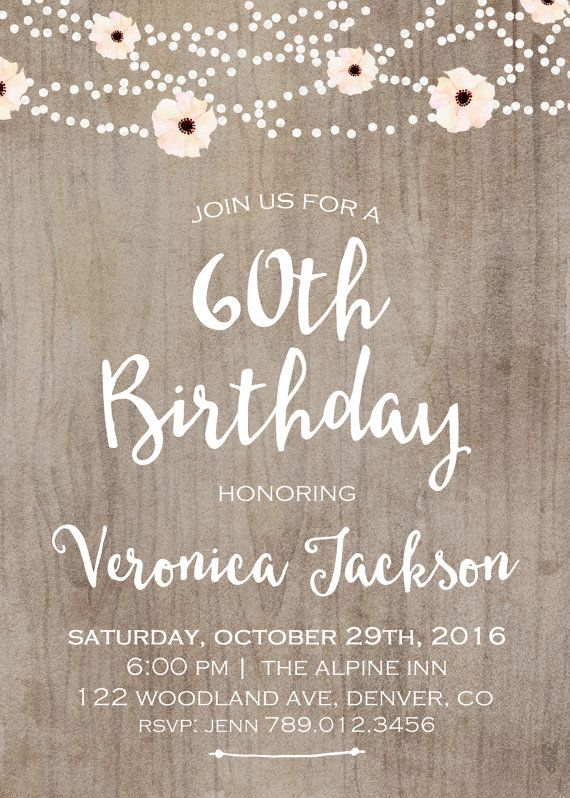Th Birthday Invitation Printable Rustic By INVITEDbyAudriana - Invitations for 60th birthday party templates
