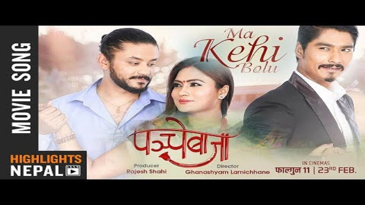 Pin By Nath Lokesh1213 On Mp3 Song Songs Nepali Movie Mp3 Song