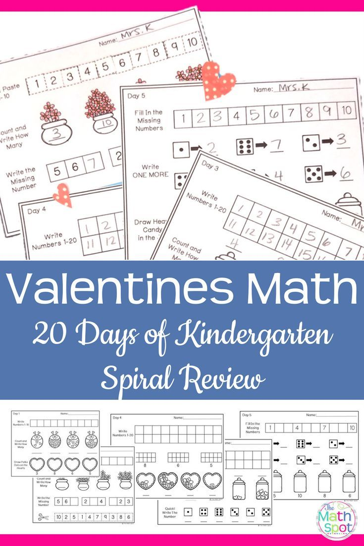 Valentines Day Kindergarten Math Activities | Subitizing, Group ...
