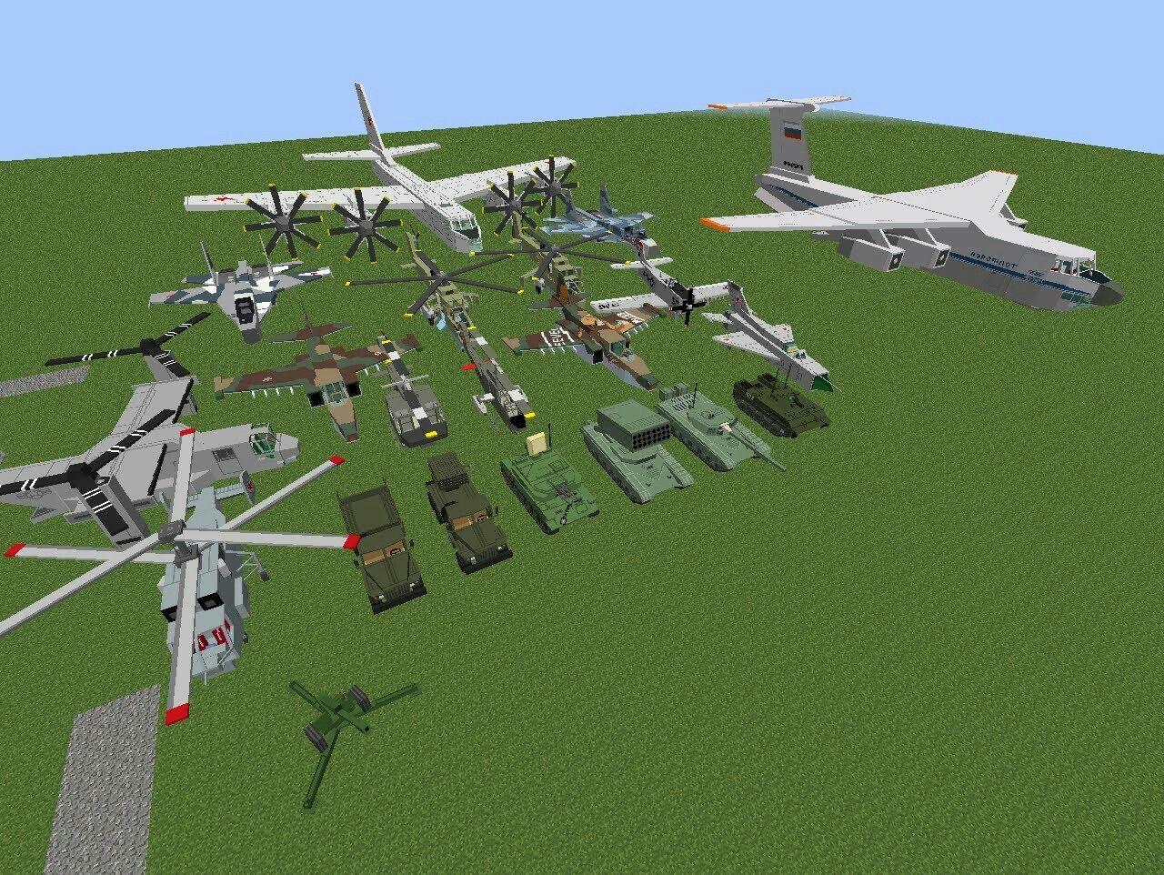 Minecraft Mods Aviones Y Tanques Tanques Juguetes Hechos En Casa Minecraft