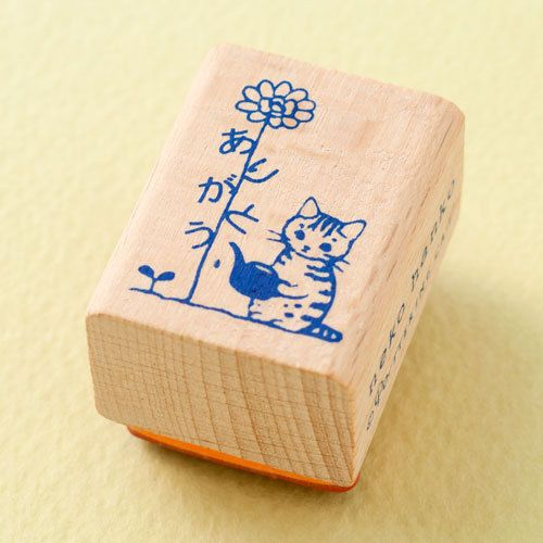 Japanese Cat Wooden Rubber Stamp  Cat Watering by duding3600