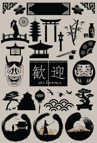 Pin By Light King On Draw Ja Japanese Tattoo Art Japanese Tattoo Japanese Symbol