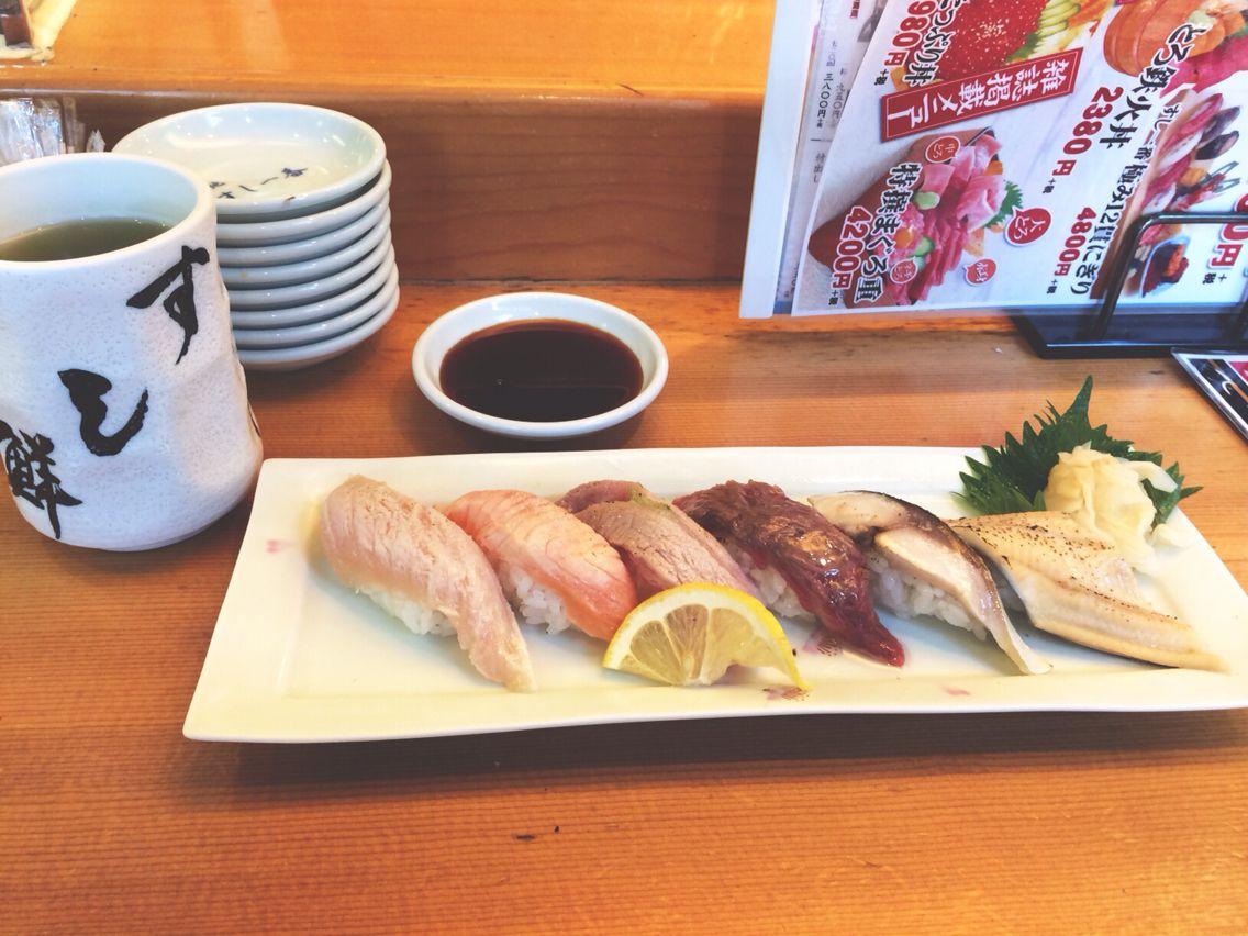 Oishiii