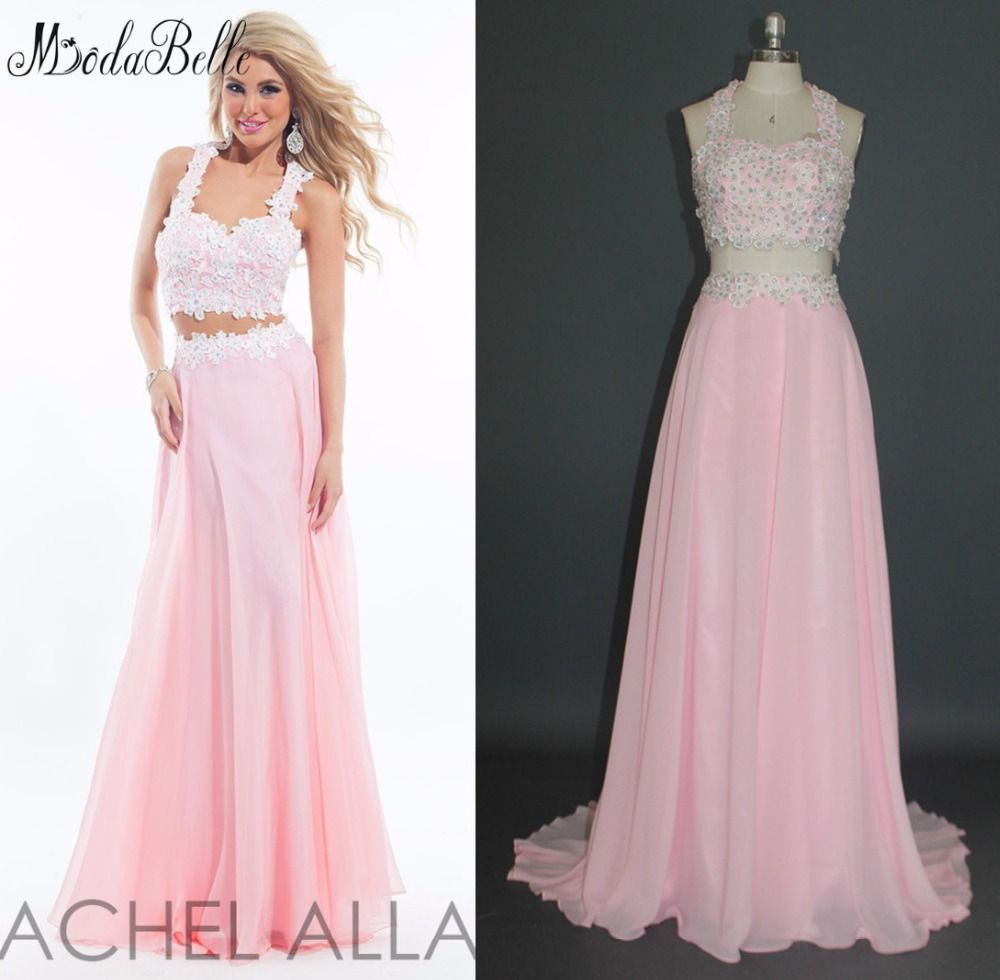 Aliexpress.com : Buy Rachel Allan 2015 Long Elegant Pink Two Piece ...