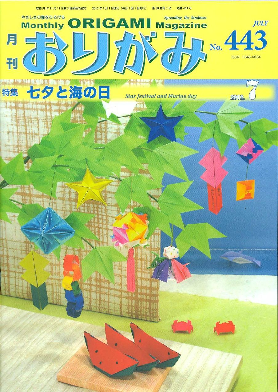 Origami Pdf Origami Books Pinterest Origami Pdf And