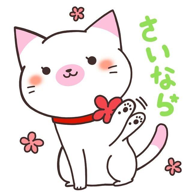 일본의 고양이 캐릭터 고양이 그림 고양이 아트 귀여운 고양이