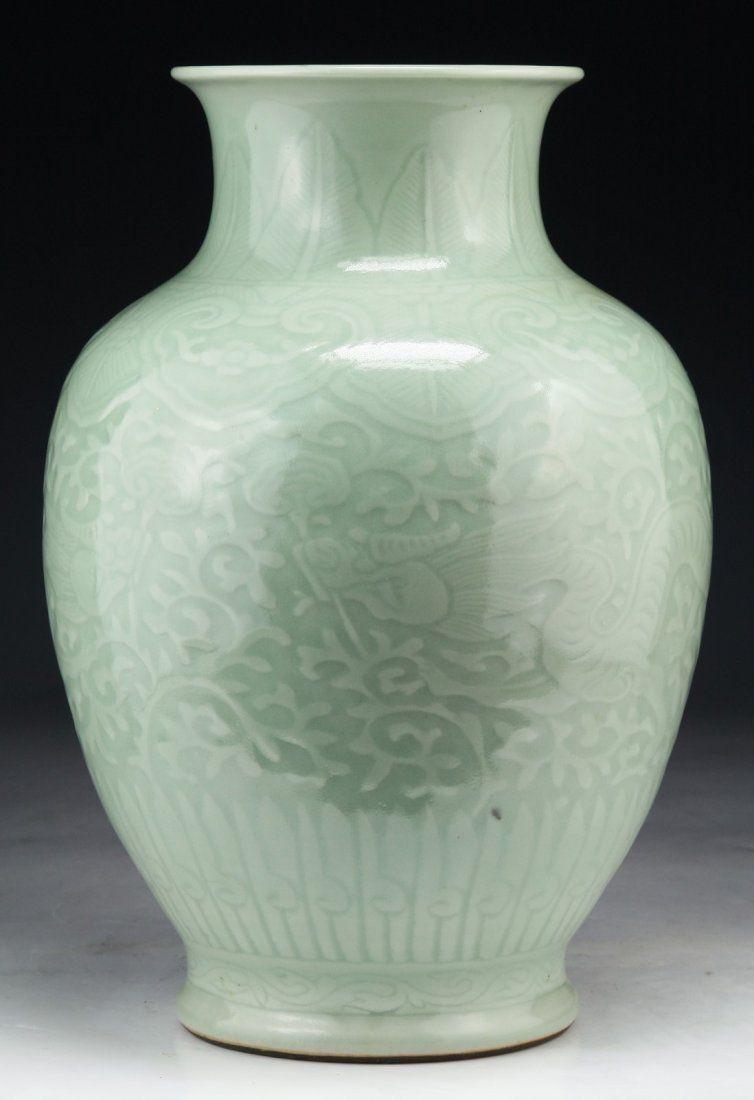 A Chinese Antique Celadon Dragon Porcelain Vase Chinese