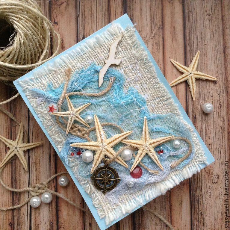 Поздравлениями, открытки в морском стиле ручной работы
