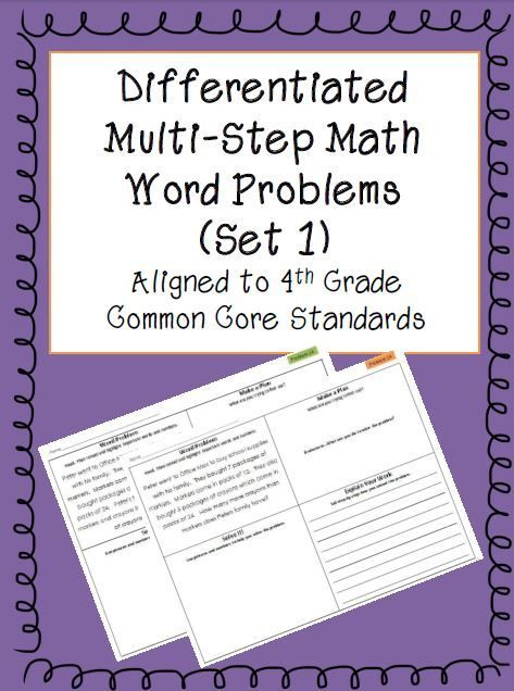 Differentiated Multi-step Math Word Problems 4th Grade Common Core ...
