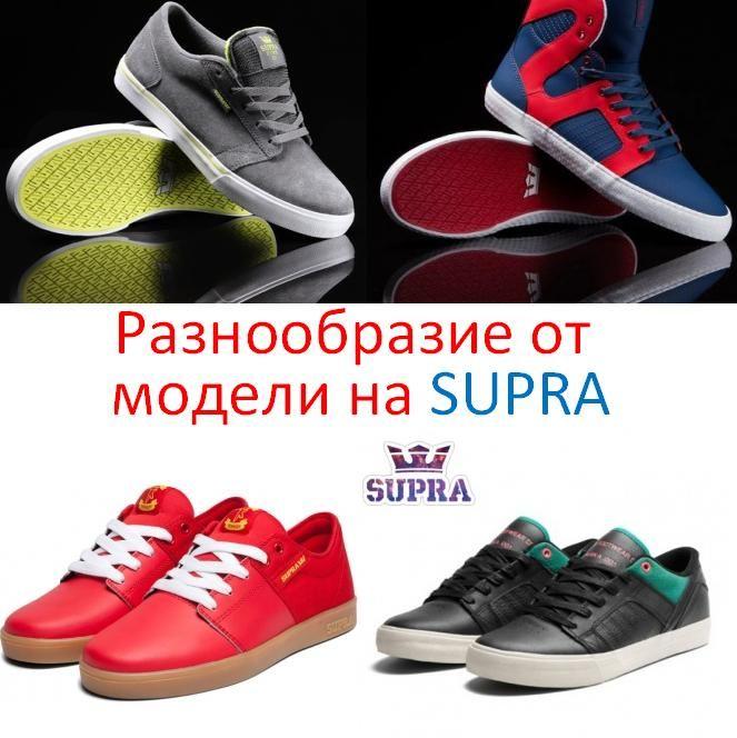 f4a0185d9e6 tiptop.bg е вашия онлайн магазин за оригинални дамски,мъжки и детски  маркови дрехи