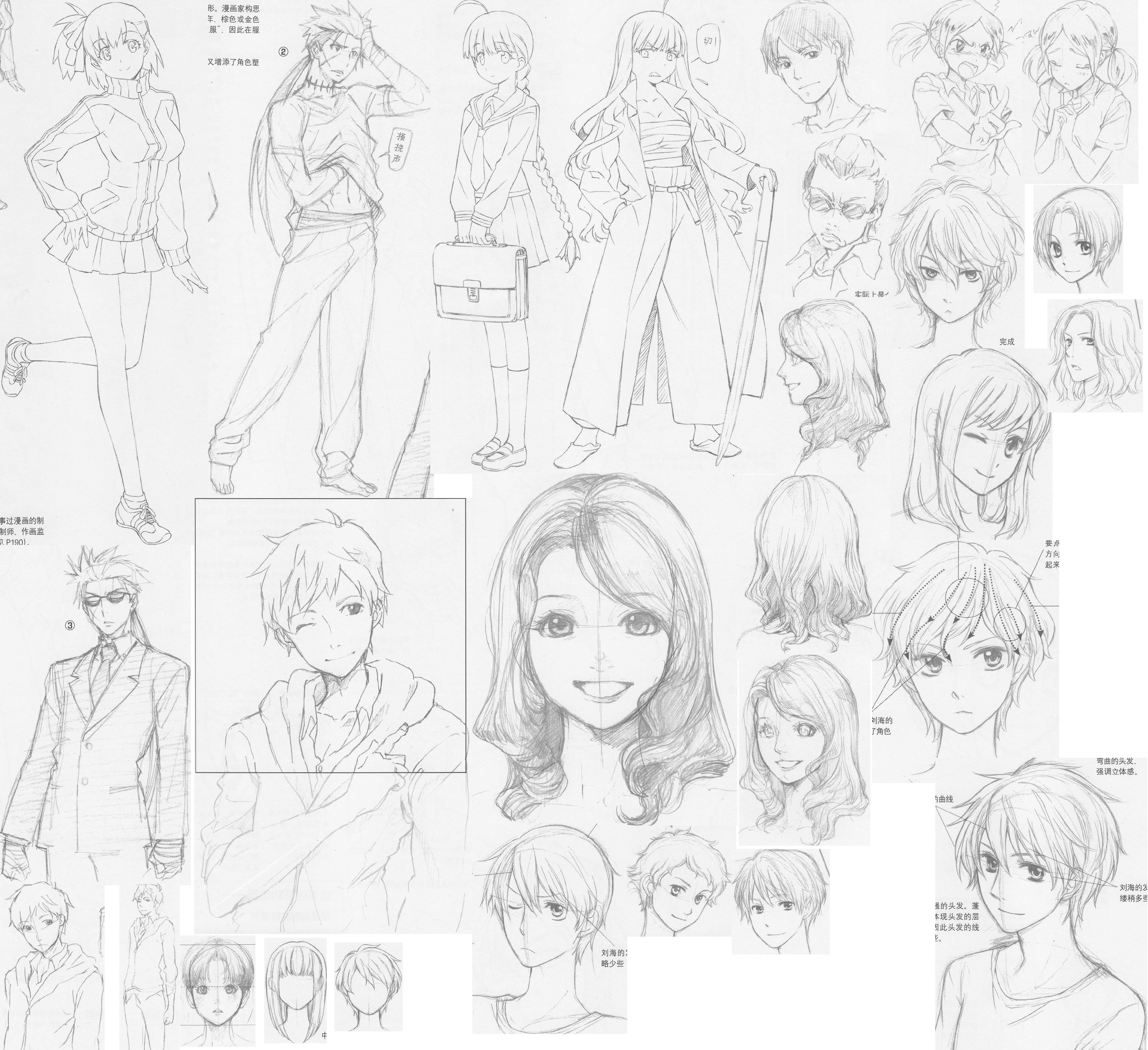 Pin On Anime Drawing Tips