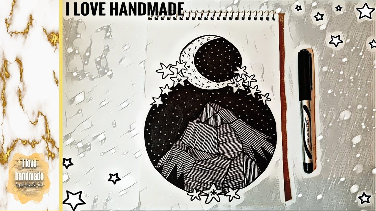 Sketch Mountain In Night رسم الجبال مع القمر في الليل خطوة خطوة Art Handmade Humanoid Sketch