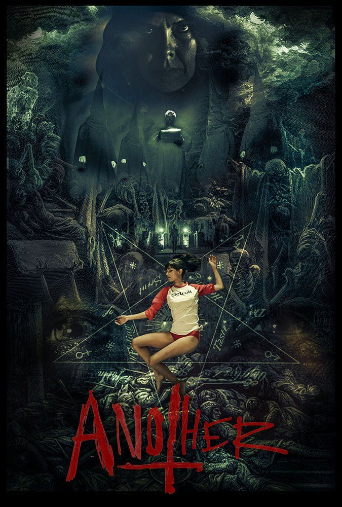 New Sales Art for 'Another' - New Demon Possession Movie
