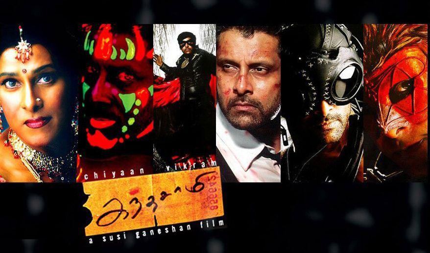 Kandasamy Team Is Back Read More Http Tamilcinema Com Kandasamy Team Is Back Vikram Kalaipulisthanu Vijaymilton Tamil Movies Movies Character