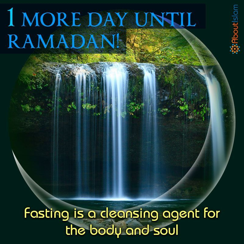 The Abcs Of Fasting In Ramadan About Islam Ramadan Islam Ramadan Islam