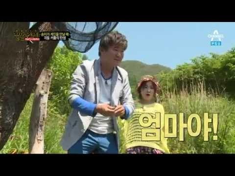 통일준비 생활백서 잘 살아보세 E13 - YouTube ^^^