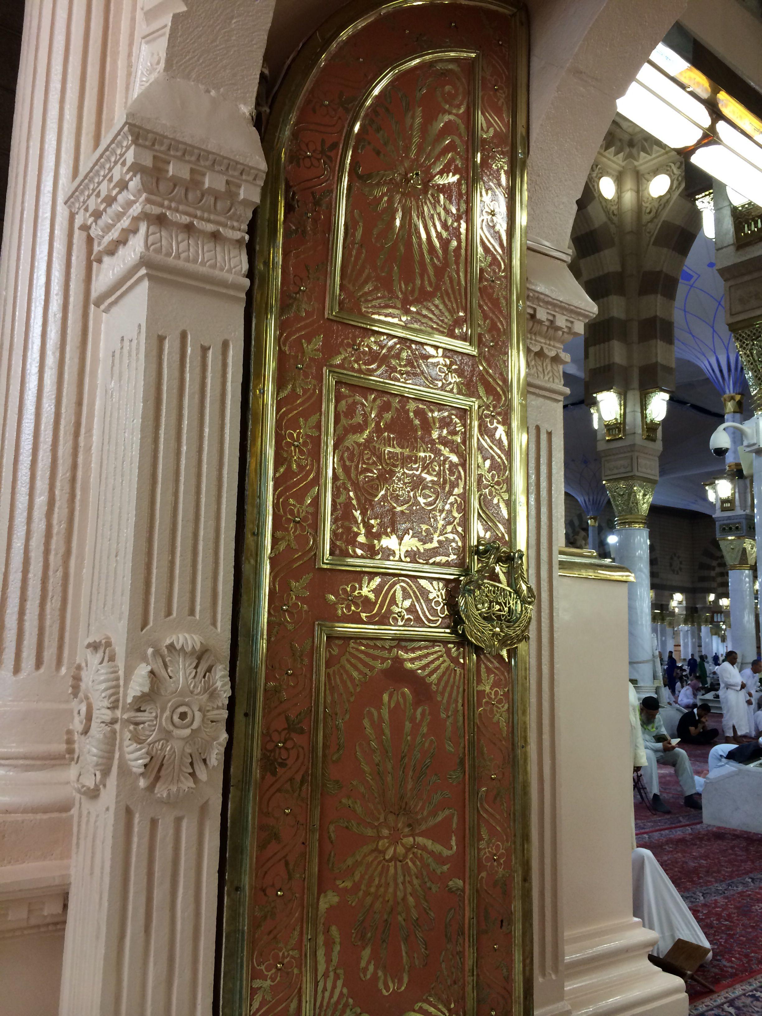 باب الرحمة المسجد النبوي المدينة المنورة Paks Home Decor Home