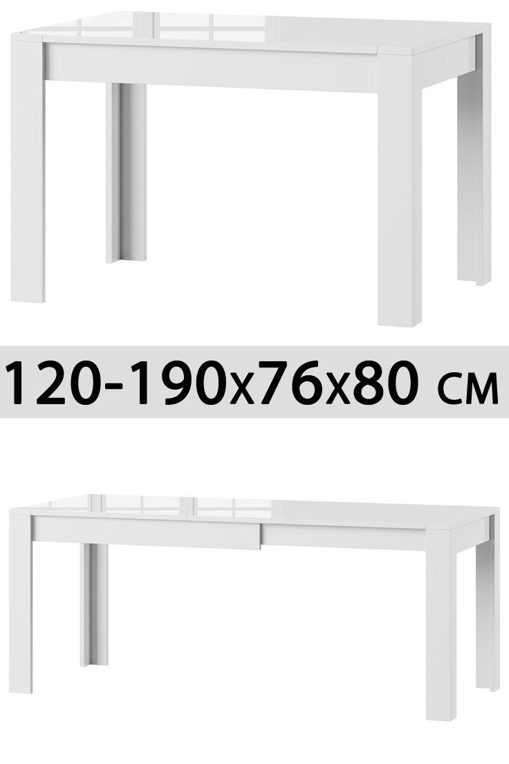Rechteckige Tische sind eine universelle Lösung für