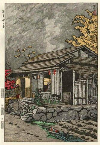 house at okutama by shiro kasamatsu 1955 日本画 日本美術 アジアのアート