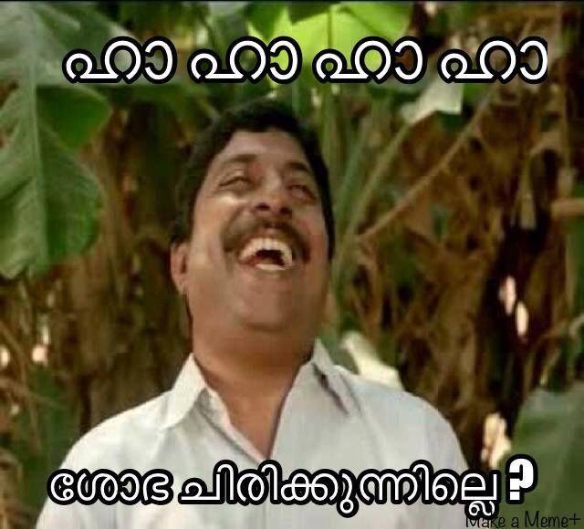 Pin By Minchu Sajeev On Malayalam Funny Comments Funny Comments Movie Dialogues Malayalam Comedy