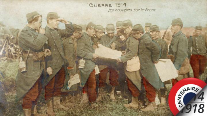 Le Centenaire De La Premiere Guerre Mondiale Dossier France 24 Premiere Guerre Mondiale Guerre Monument Aux Morts