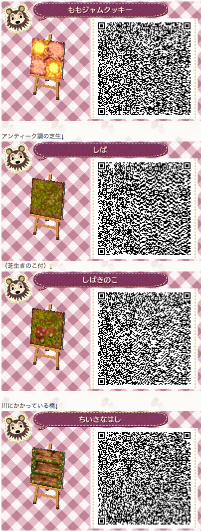 animal crossing new leaf qr code paths pattern photo nintendo qr code pinterest animal. Black Bedroom Furniture Sets. Home Design Ideas