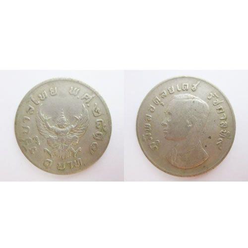 Thailand Rama Ix Bhumipol Antique Old Coin Collectibles Token 1