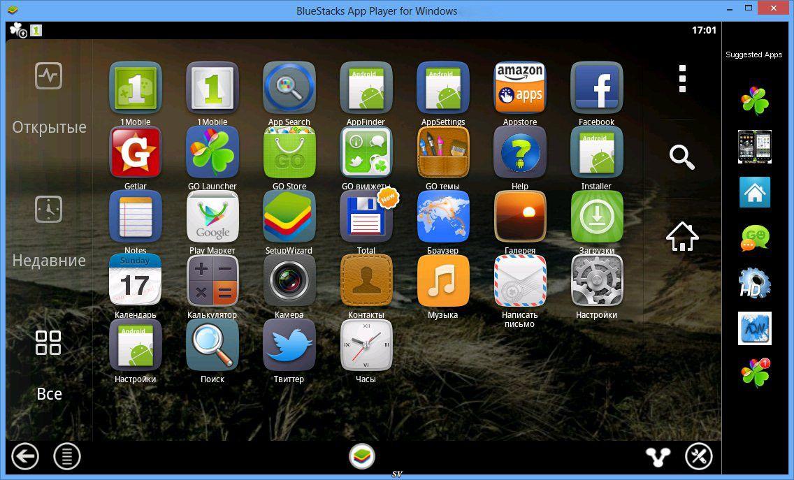 Бесплатные программы для планшета скачать скачать программу на nokia 5130