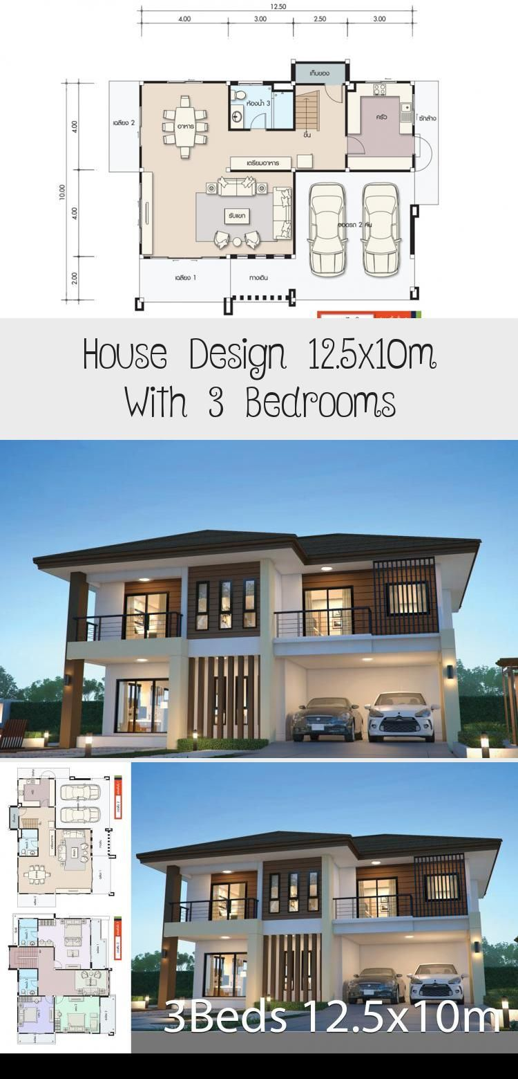 House Design 12 5x10m With 3 Bedrooms Home Design With Plansearch Modernhousedesigninterior Modernhousedesign In 2020 House Design Modern House Design House Styles