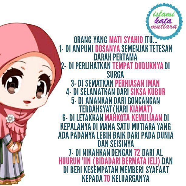 Berjuanglah Di Jalan Allah Islam Islamic Muslim Muslimah