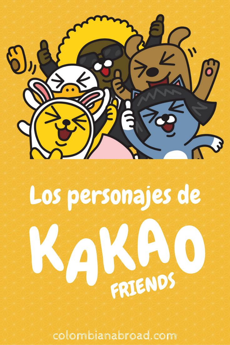 Kakaotalk el chat coreano que conquist con sus - Ryan name wallpaper ...
