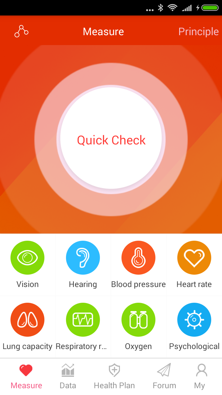 Free Download ICare Health Monitor
