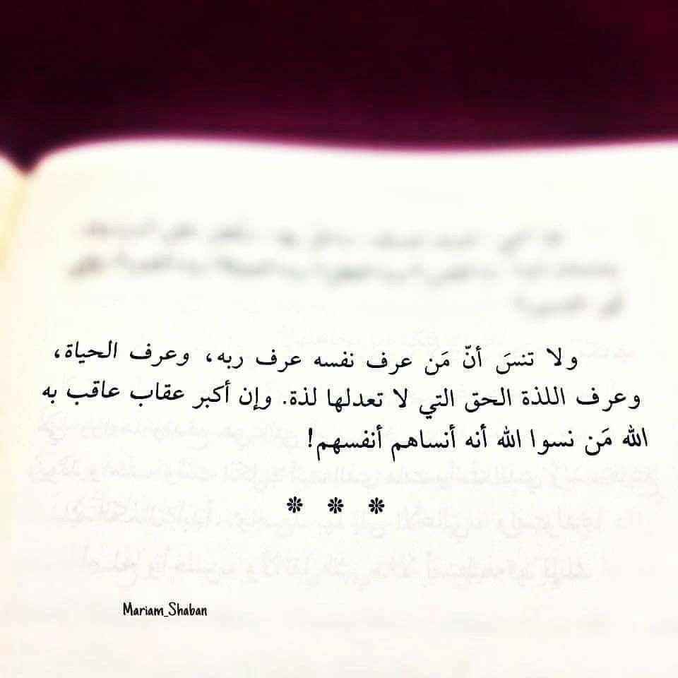 كتاب صور وخواطر Arabic Calligraphy Calligraphy