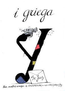 5 años de encajabaja  La inteligencia de Gallego & Rey