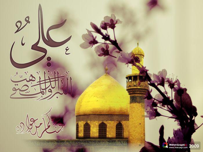 Pin By Kaneez Fatima Saiyada On ال البيت عليهم السلام Imam Ali Quotes Mola Ali Ali Quotes