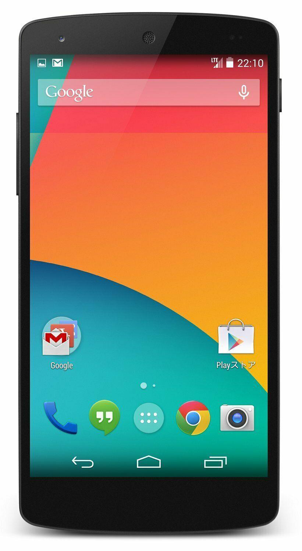 New lg google nexus 5 unlocked 5 16gb gsm 4g lte android