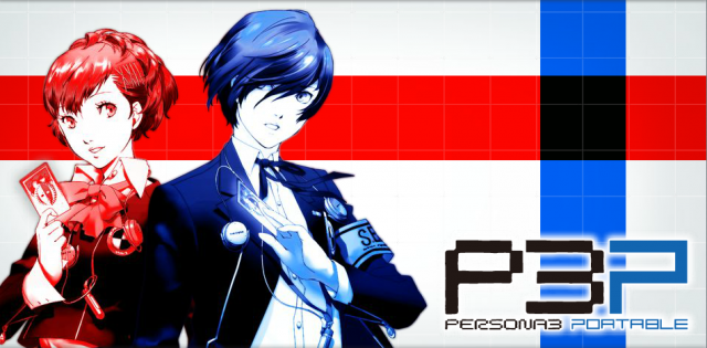 Persona 3 theatrical release announced after the credits