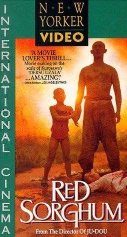 red sorghum 1987 movies chinese movies movies e